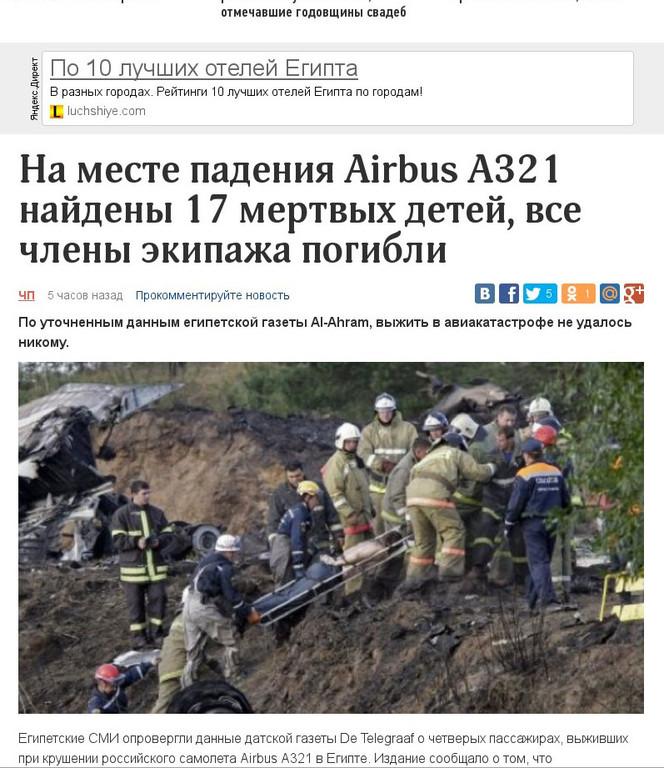 http://ramta-ezoterika.ru/wp-content/uploads/2019/11/1534805.jpg
