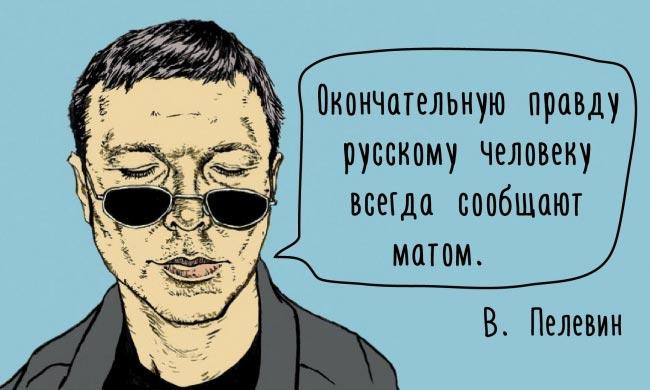 http://ramta-ezoterika.ru/wp-content/uploads/2019/11/1579060.jpg