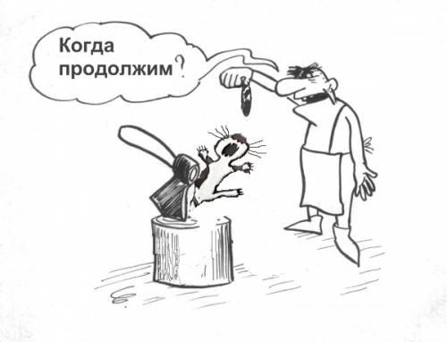 http://ramta-ezoterika.ru/wp-content/uploads/2019/11/241662594.jpg