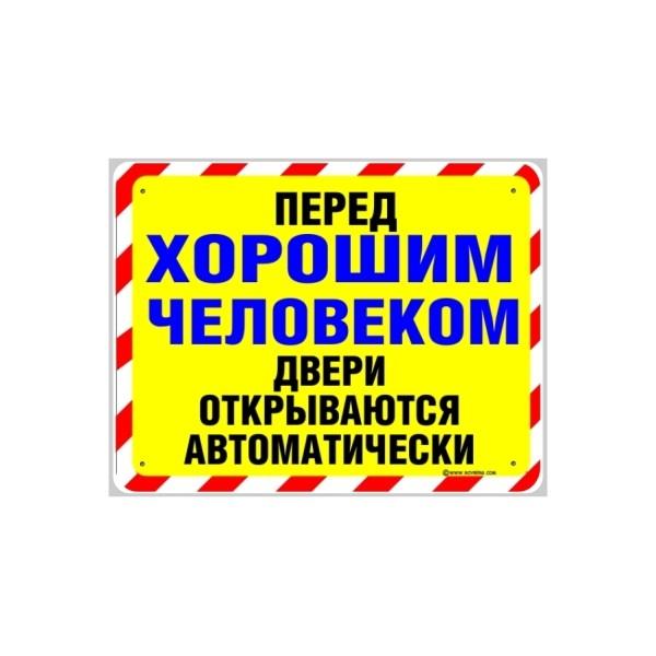 http://ramta-ezoterika.ru/wp-content/uploads/2019/11/3fb19824f969.jpg