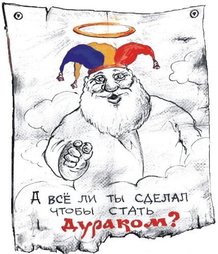 http://ramta-ezoterika.ru/wp-content/uploads/2019/11/abcc914423d8.jpg