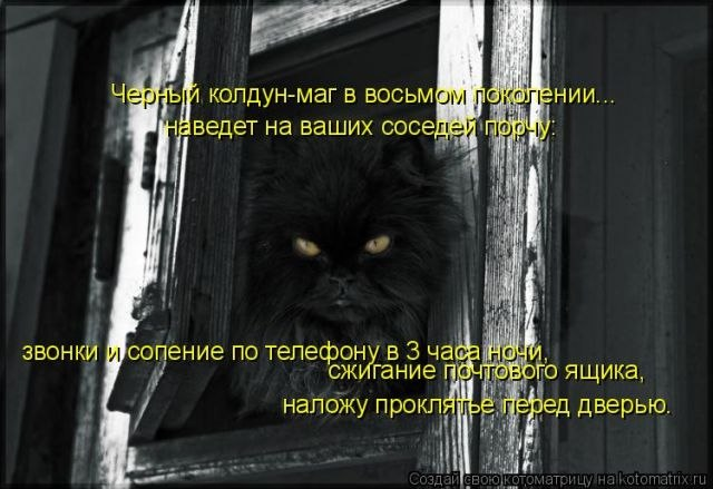 http://ramta-ezoterika.ru/wp-content/uploads/2019/11/bc8fa7140802.jpg