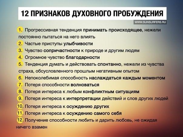 http://ramta-ezoterika.ru/wp-content/uploads/2019/11/moe0v.jpg