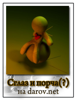http://ramta-ezoterika.ru/wp-content/uploads/2019/11/originaljpg20327175421-2.jpeg