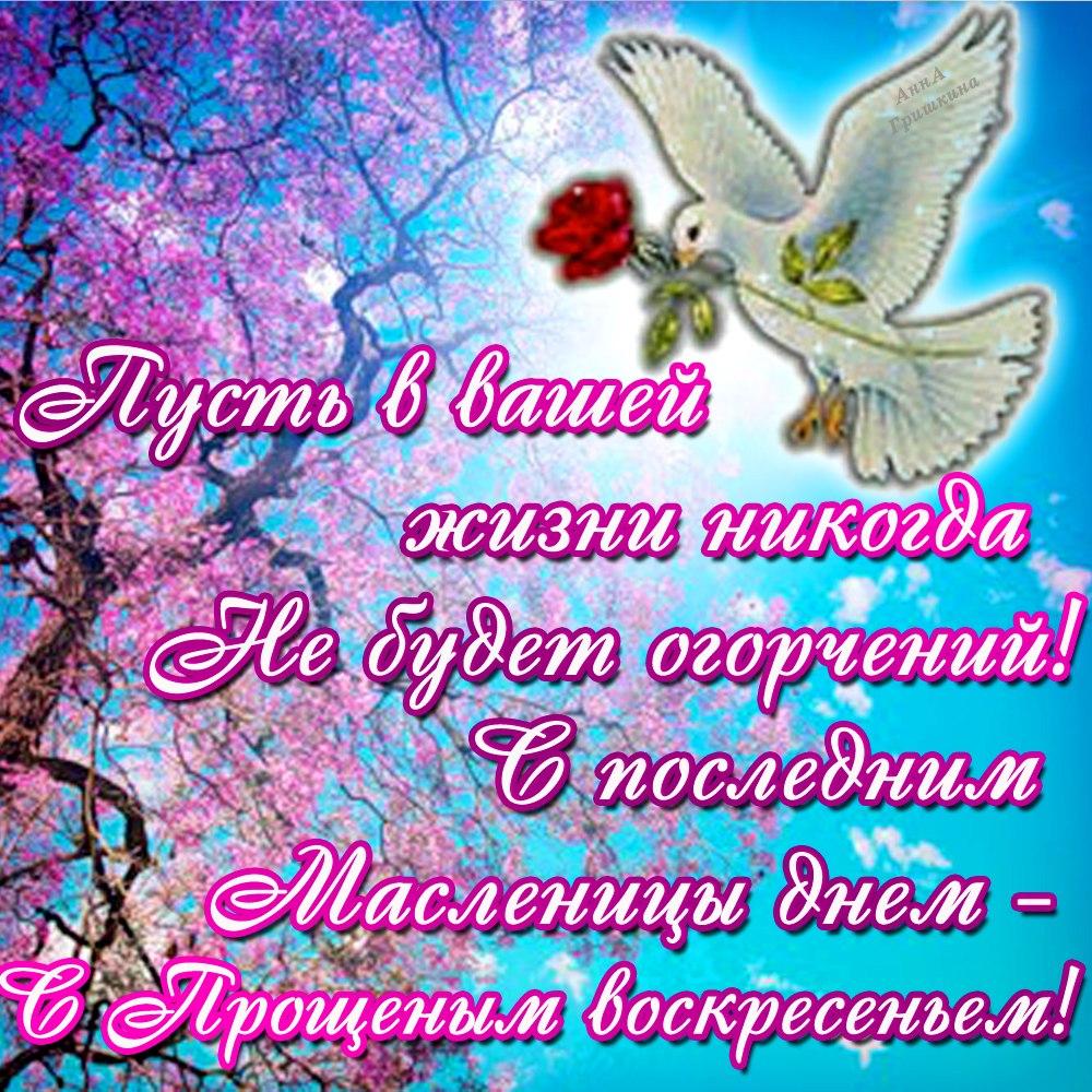 http://ramta-ezoterika.ru/wp-content/uploads/2019/11/tzrsraeblsm.jpg